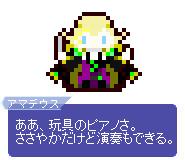 【ドット】ヴォルフガング・アマデウス・モーツァルト