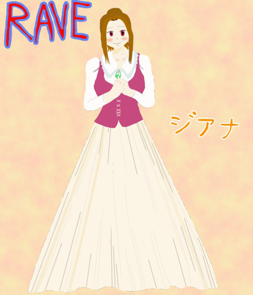 彫刻家 ジアナ(RAVE)