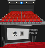 【MMDステージ配布あり】映画館