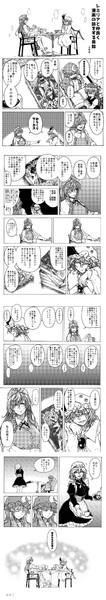お題箱お題「レミリアと仲良く漫画の話をする美鈴」