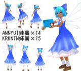KRKNTN姉貴&ANNYUI姉貴ポーズ素材集配布.zip