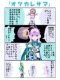 鍋蓋さんとの最終コマ【第2回リレー漫画ランダムマッチ】
