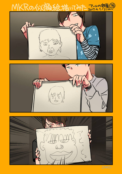 【Y☆M】アールの部屋76