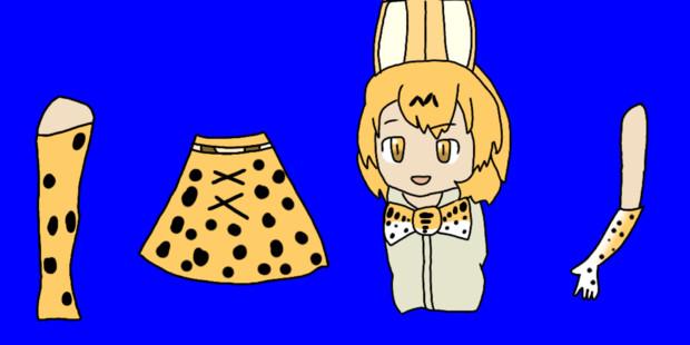 千賀式サーバルちゃん