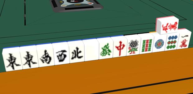 【MMDアクセサリ配布】万能麻雀牌