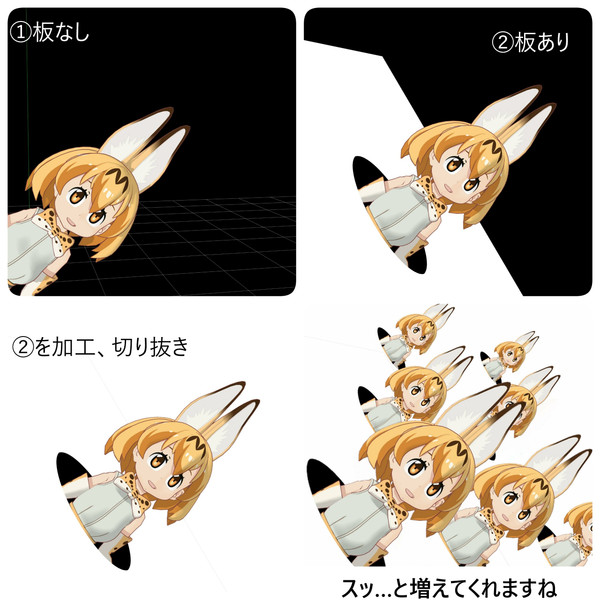 【ポーズ配布】にょきっとサーバルちゃんハッピーセット
