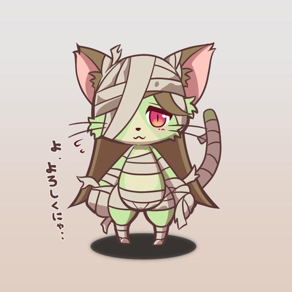 [隠された神秘]ミラ