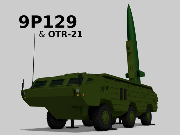 【MMDモデル配布あり】9P129及びOTR-21のモデル配布します【MMD造兵廠】