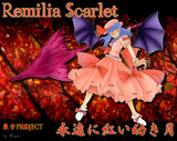 おぜうさま!(Remilia Scarlet)
