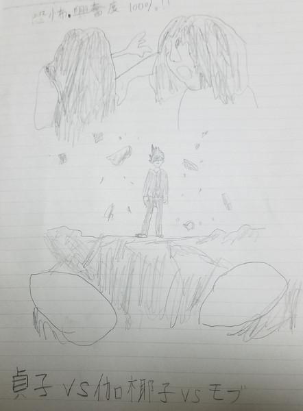 貞子vs伽椰子vsモブ
