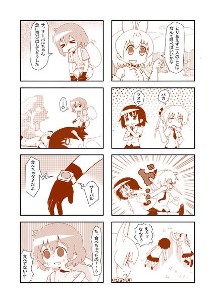 キルふれ03