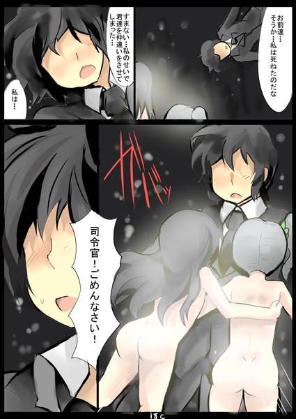 霞ちゃんに心酔している司令官を侮辱され続けた朝潮ちゃん18c