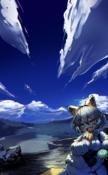 ミナミコアリクイちゃんとハイキング