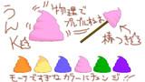 【MMDモデル配布】渦巻状のアレ
