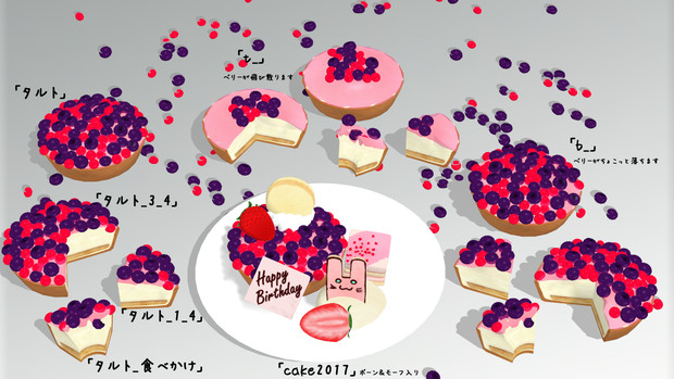【MMDアクセサリ配布】バーナビーのバースデーケーキver.2017