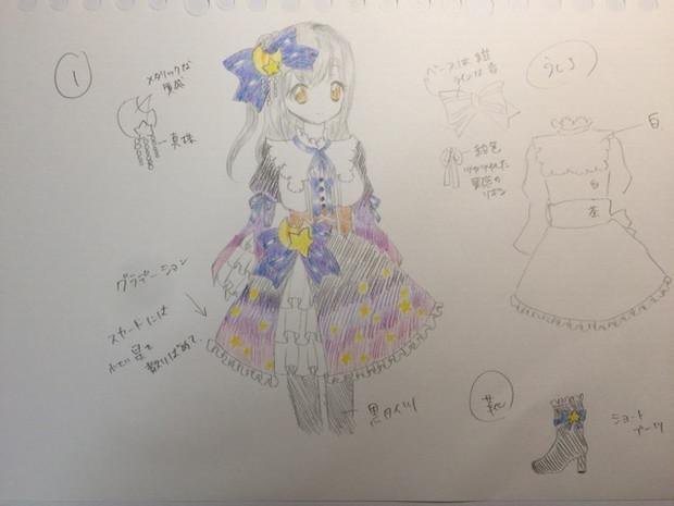 冬の星空ドレス ①