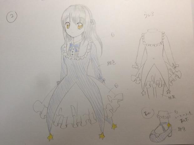冬の星空ドレス ②
