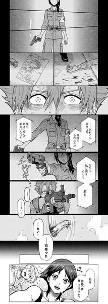 提督と悪夢と