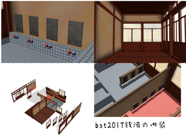 20171118銭湯内装