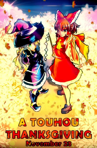 A Touhou Thanksgiving