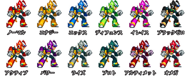 ロックマンXシリーズ風ロックマンゼロ フォーム差分