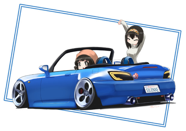 君の青い車で