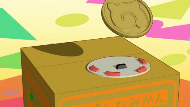 【GIFアニメ】サーバル貯金箱
