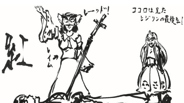 【1-1コマ】ココロは見た【第9回東方ニコ童祭Exリレー漫画】