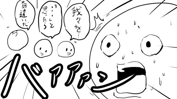 【1-2コマ】○○は見た【第9回東方ニコ童祭Exリレー漫画】
