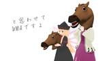【2-4コマ】ここまでタイトル【第9回東方ニコ童祭Exリレー漫画】