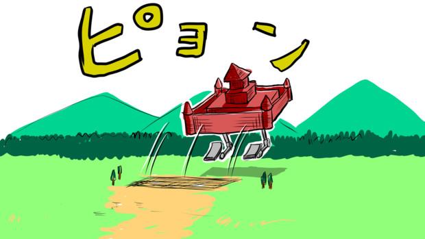 【3-3コマ】描きたかっただけなんで【第9回東方ニコ童祭Exリレー漫画】