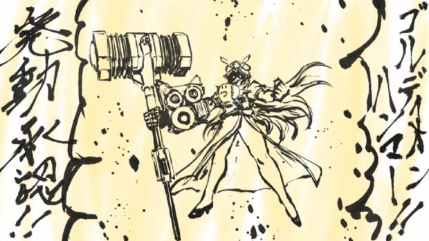 【3-3コマ】隕石よ!光になれえええ!!!【第9回東方ニコ童祭Exリレー漫画】