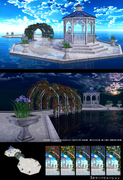 【MMDステージ配布】ガーデンステージ