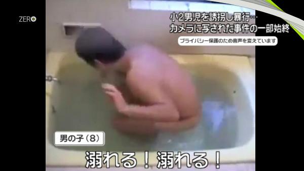 下北沢在日韓国籍小学生拉致監禁虐待強姦事件 ニュース映像
