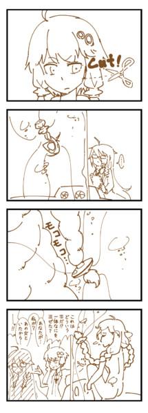 息抜き4コマ/紲星あかり