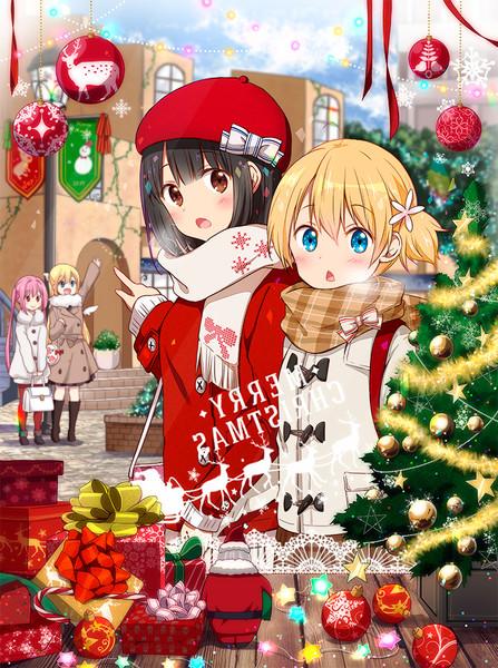 ちかのこクリスマス