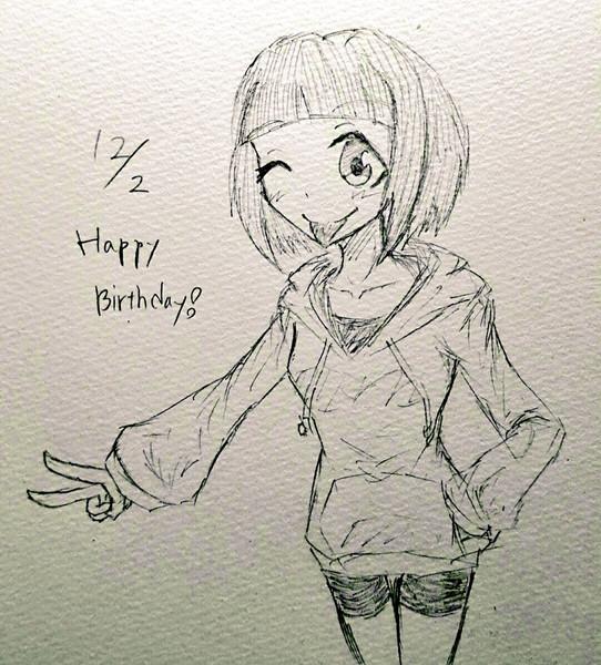 ゆっず誕生日おめでとう!