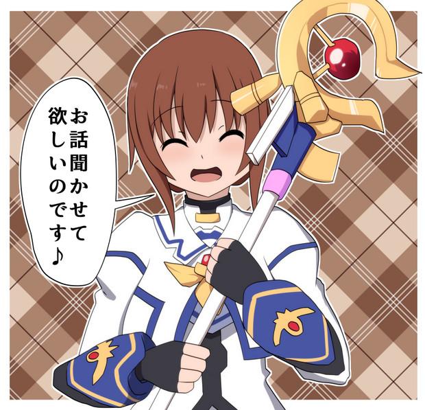 コスプレ電ちゃん