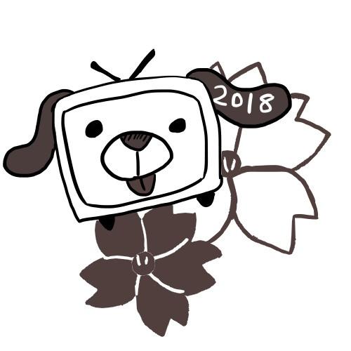 超会議2018ロゴ「TVわんだ=ふる3世」verモノクロ