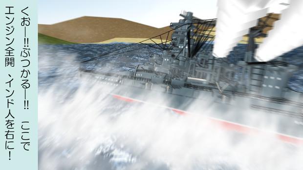 高速戦艦、榛名!全力で参ります!