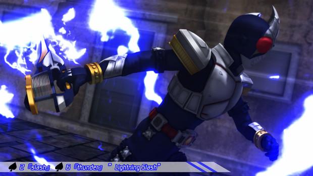 【仮面ライダー剣】Lightning Slash