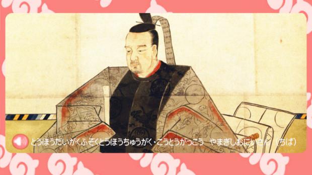フレンズ紹介:オットセイ将軍