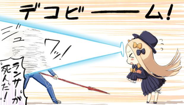 アビーちゃんの攻撃!