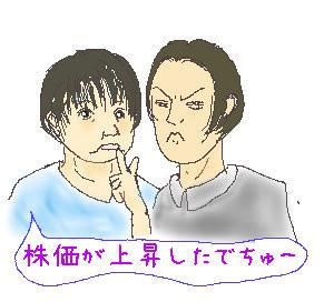 たかぽん&湯澤氏