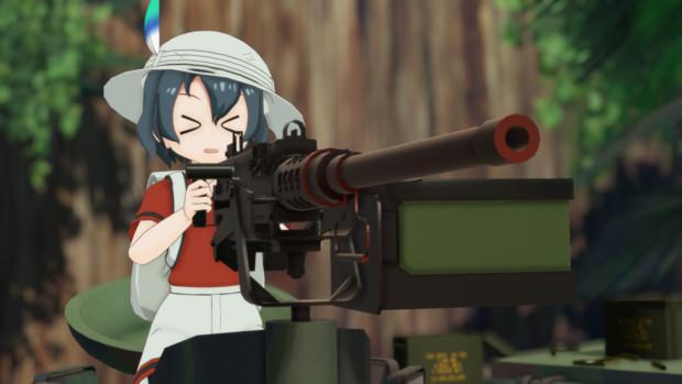 「重機関銃」