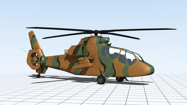 【配布】OH-1 偵察ヘリ【MMDモデル】