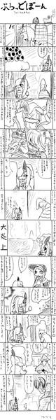 ブラボプレイ漫画11