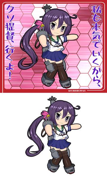 吹雪型駆逐艦18番艦 曙 ver2 / ...