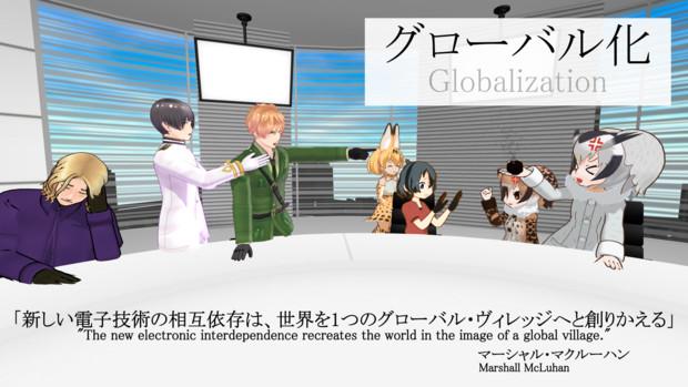 けもフレで紹介するCivⅤテクノロジー【グローバル化】