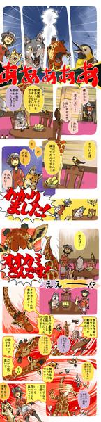 元動物フレンズ21